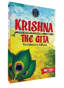Krishna And The Gita Collectors Pack