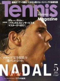 Tennis Magazine  - US Edition