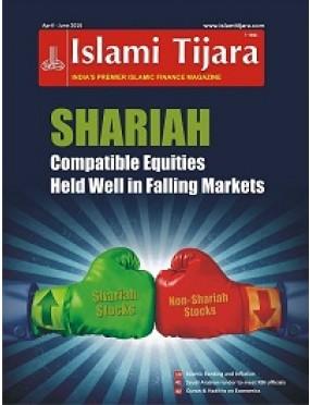 Islami Tijara Magazine
